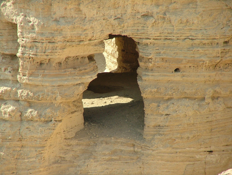 Qumran_Caves_02